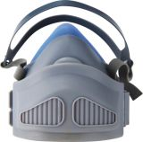 Good Industry Cheap Dust Mask (9500B)