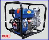 Cp100c 4 Inch 100mm Diesel Water Pump Self Priming Water Pump Centrifugal Water Pump Good Water Pump Irrigation Water Pump