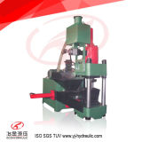 Automatic Scrap Briquetting Press with Excellent Quality (SBJ-250A)