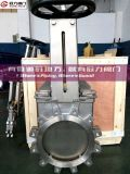 """12"""" Stainless Steel Knife Gate Valve with Non Rising Stem"""