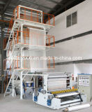 PE Film Blowing Machine (YT/L-120/150B)