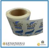 Manufacturer Paper Label Stickers (GJ-Label101)