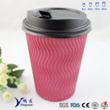 Disposabletriple Walled Insulated Hot Coffee Paper Cups for Tea