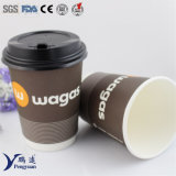 Wholesale Disposable Double Walled Insulated Hot Coffee Paper Cups