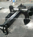 Stockless Hhp Marine Anchor with Certificate