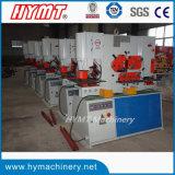 Q35Y-16 Hydraulic Iron Worker, Multi Functional Hydraulic Ironworker