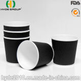 4oz Disposable Ripple Wall Coffee Paper Cup for Tasting