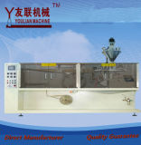 Horizontal Automatic Packaging Machine (S-130)