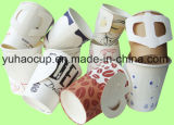 High Quality Coffee Paper Cup Designs with Handle Inside