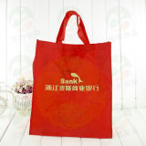 Promotional Customized Logo Shopping Nonwoven Bag for Supermarket