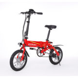 14inch Foldable Electric Bicycle for Sale