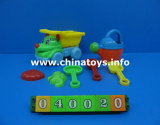 Beach Car Set Toy. Summer Toy, Plastic Toys Set (040020)