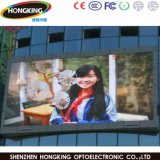 High Brightness Three Year Warranty Full Color LED Display Board