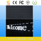 Programable P10 Outdoor White Scrolling LED Display