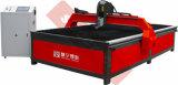 China Siecc CNC/Nc Talbe Style Plasma/Flame Cutting Machine Cutter M1-1525-HD/M1-1530-HD/M1-2030-HD