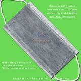 4-Ply Disposable Medical Activated Carbon Face Mask with Elastic Earloops or Ties