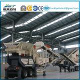 Mobile Impact Construction Waste Crushing Station