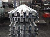 Steel Perforated Profile/Steel Window Profile/Steel Omega Profile (factory)