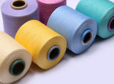 Spun Silk Yarn Mulberry Silk Yarn and Nylon Micro Split Yarn