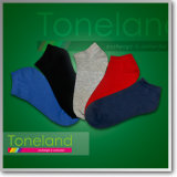 Men Solid Fitness Socks (MSE0001-MSE0005)