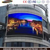 HD P6 Full Color Outdoor Advertising LED Screen