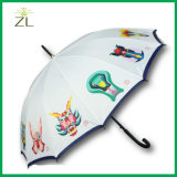 Alibaba Customize Chinese Zodiac Print Unique Promotional Automatic Funny Anime Umbrella China Manufacturer
