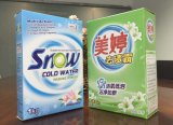 Paper Box Washing Powder Detergent Supplier