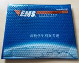 Custom Self-Adhesive Bubble Padded Postage Bag