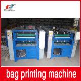 New Arrivals PP Plastic Woven Bag Printing Machine Printer