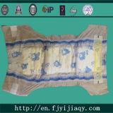 Hot Selling Elastic Ghana Baby Diapers