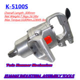 """Pneumatic Tools 1"""" Square Drive Assembly Air Impact Wrench"""