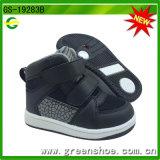 Comfortable Kids Skate Shoes