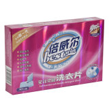 Full-Function Laundry Detergent Sheet (French perfume fragrance)