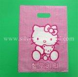 Custom Cute Printed Plastic Gift Bag Carrier Bag