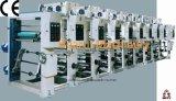 Gravure Printing Machine for BOPP