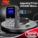 AC-2025 Bluetooth Transmitter Car FM MP3 Player with USB Charger