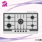 2017 Factory Price China Portable Gas Stove Prices Zerra Factory Jzs85810