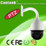 PTZ 22X Optical Zoom Auto Focus Lens HD PTZ IP Camera (PT7FH22XH200)