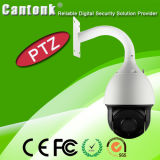 PTZ 22X Optical Zoom Auto Focus Lens HD PTZ IP Video Camera (PT7FH22XH200)