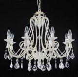 Contemporary Pearl Crystal Chandelier