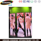 Outdoor P5 HD Full Color LED Display Screen