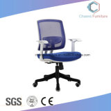 Low Back Office Staff Chair
