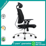 Most Comfortable Ergonomic Office Computer Chair