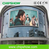 Chipshow Full Color P16 Curved LED Display with High Brighness