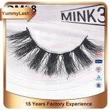 Younique Moodstruck 3D Fiber Lashes Reviews 3D Mink Eyelash
