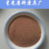 60 Mesh Walnut Shell Powder for Polising and Sandblasting