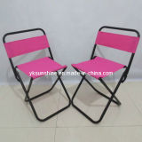 Foldable Outdoor Fishing Chair (XY-103A)