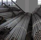 Q195 Hot Galvanized Steel Seamless Pipe Price