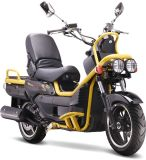 Fashion Popular 125cc Gasoline Scooter (SP125QT-18)