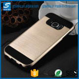 Brush Satin Mobile Phone Case for Samsung Galaxy S8